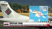 Search and recovery efforts for missing Indonesian flight suspended due to bad weather