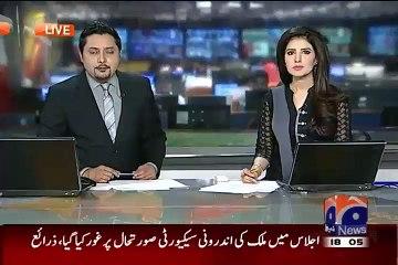 Chief Justice Jawwad S. Khawaja Denies To Take Vvip Protocol Mercedes Car