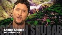 Best Afghan Qataghani ever! 2014-Mast -AROOSI-SONG  by Sediqh Shubab (1)