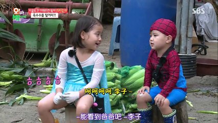 Oh My Baby 20150815 Ep76 Part 2