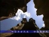 Beautiful China Yunnan 美丽中国云南土森林  Ancient Land of  China Yuanmou Earth Forest Scenic