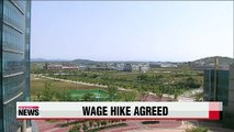 Koreas agree on 5% wage hike for N. Korean workers at Kaesong complex