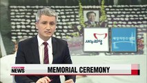 Politicians mark 6th anniversary of former President Kim Dae-jung's death