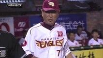 [ハイライト]vs.オリックス・バファローズ24回戦_20141007