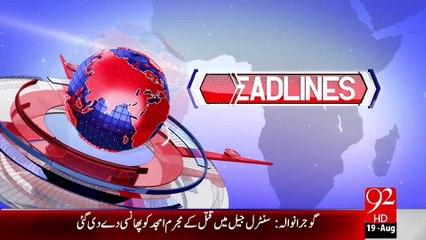 Headlines - 05:00AM - 19-08-15 - 92 News HD