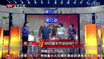 """《养生堂》20150818 别让关节吃""""错""""劲(1)"""