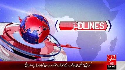 Headlines - 07:00PM - 18-08-15 - 92 News HD