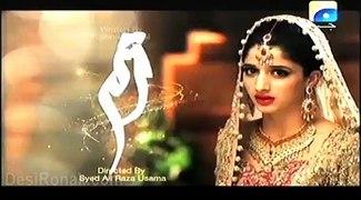 Maryam Episode 20 HQ Part 4