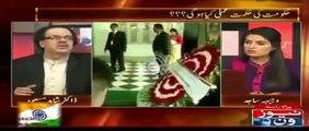 Pakistan on PM India modi visit to Bangladesh   India will not let china control Indian ocean 360p 3