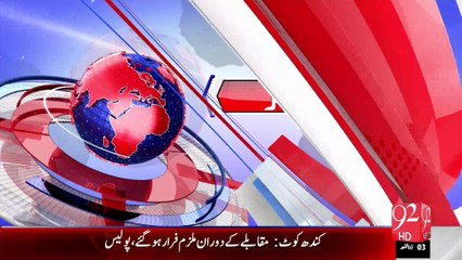 Headlines - 07:00AM - 19-08-15 - 92 News HD