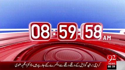 Headlines - 09:00AM - 19-08-15 - 92 News HD