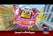 Hum Sab Umeed Say Hain Full Geo News Show August 18, 2015