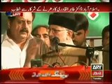 Go Nawaz Go Is Now Became The The Anthem Of Pakistan & Soon Nawaz And Shahbaz Will Say GO NAWAZ GO