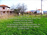 Houses/Properties for Sale in Lesvos Greece RE/MAX UPDATED