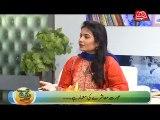 Abb Takk - News Cafe Morning Show - Episode 466