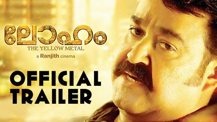Loham' Official Trailer | Mohanlal, Ranjith | Review