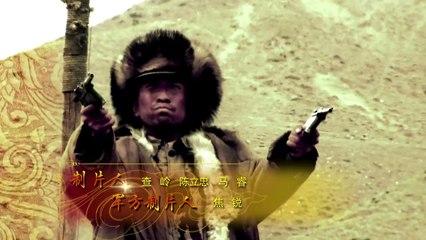 《先遣连》 第10集 超清版