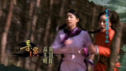 《咏春传奇》第25集 超清版