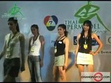 Thai Super Model 2008 (Northern) Chiangmai, Thailand : BY THAIPODS.COM