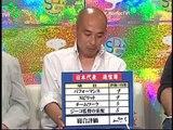 DATAスタジオ 2006/06/26 (1)