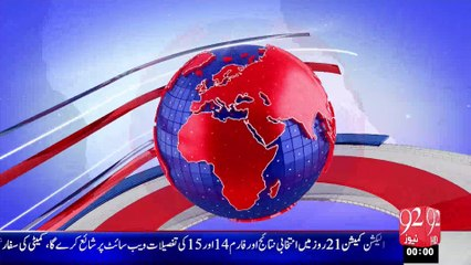 Headlines - 12:00AM - 20-08-15 - 92 News HD
