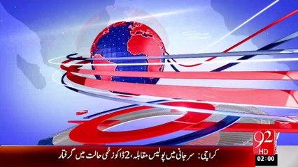Headlines - 02:00AM - 20-08-15 - 92 News HD
