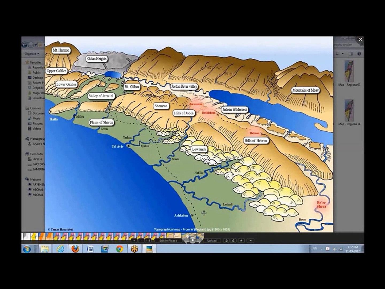 Virtual Israel Touring - 3D map of Israel