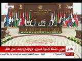 أمين عام جامعة الدول العربية أوجه تحية للسيدة توكل كرمان بمناسبة فوزها بجائزة نوبل للسلام
