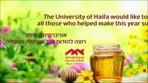 שנה טובה מאוניברסיטת חיפה - Shana Tova from the Univ. of Haifa