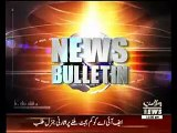 Waqtnews Headlines 11:00 AM 20 August 2015