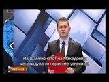 Emisioni 'Pro-Sports' në Alsat-M 05 nëntor 2012 pjesa e parë