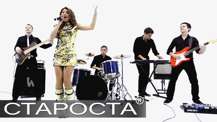 Russian Music Hits Cover Versions by Billboard Band