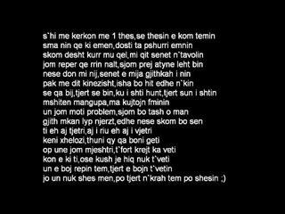 Ghetto - E boj me zemer (2011)