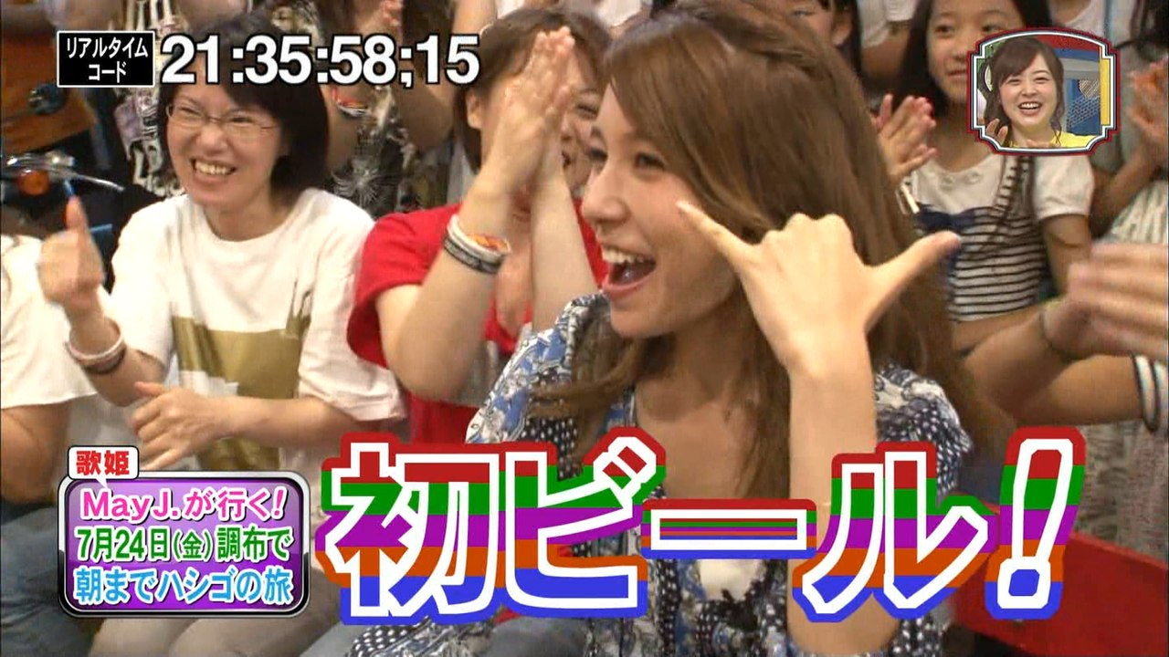 2015/08/19 May J. 朝までハシゴ旅