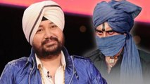 Daler Mehndi Was Named On DACOIT'S Name?