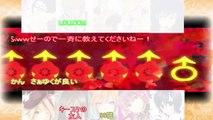 【10人合唱】ギガンティックO.T.N / Gigantic OTN【超カオス】 Nico Nico Chorus