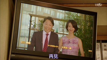 刑警7人 第6集 Keiji 7 nin Ep6