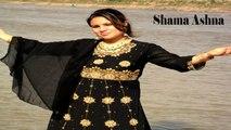 Shama Ashna - Sta Meena Ajeeba Sta Yadoona Ajeeba