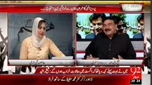 Excellent Response by Sheikh Rasheed on Question Relating to Reham Khan