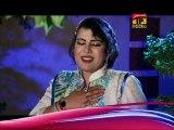 Aeda Changa Konar Hovey Ni   Anmol Sayal   New Saraiki Song   Saraiki Songs 2015   Thar Production