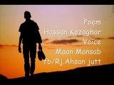 Hassan Kozagar Poet Noon Meem Rashid Voice Maan Munsab