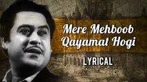 Mere Mehboob Qayamat Hogi Full Song With Lyrics | Mr. X in Bombay | Kishore Kumar Hit Songs