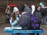 """Репортаж на NOVA за инициативата """"По стъпките на Алеко"""""""