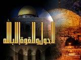 nashid Lé ileha ila ALAH-paroles du prophéte Muhamed