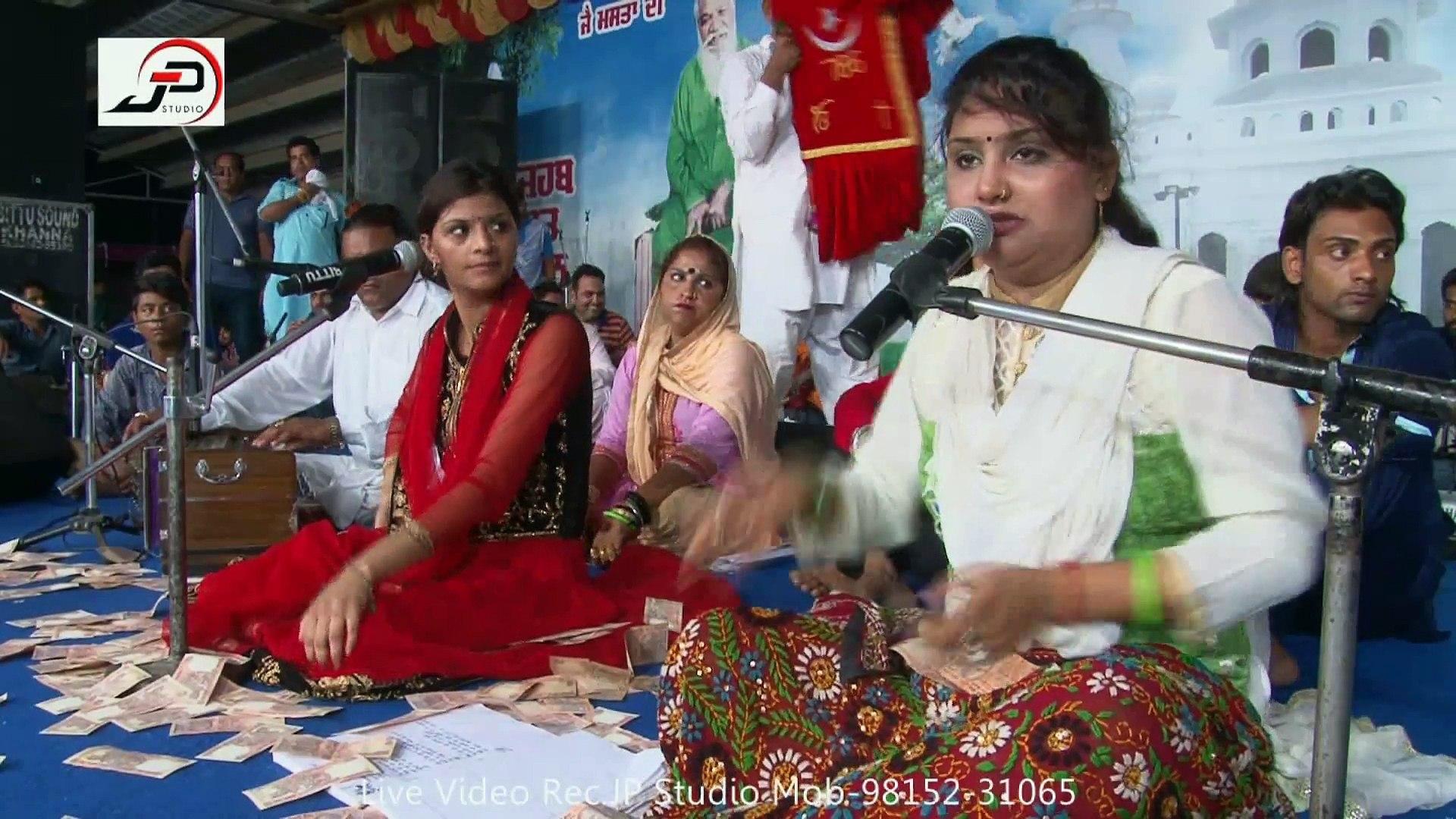 Tere Naam De | Bapu Lal Badshah Ji Mela 2015 | Nooran Sisters | Nakodar Mela 2015 | Punjabi Live Pro