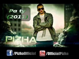 Pizha - Pa ty [Lyrics] 2011