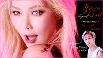 HyunA ft Jung Il Hoon of BTOB - Because I'm The Best k-pop [germen Sub]