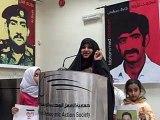 Testimony of happenings in Bahrain شهادات ندوة جمعية وعد 2