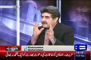 Now India Has To Understant That Pakistan Can't Talk Without The Issue Of Kashmir   Iftikhar Ahmed