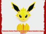 Pokemon Center Plush Toy Original Sit pose Saunders (japan import)